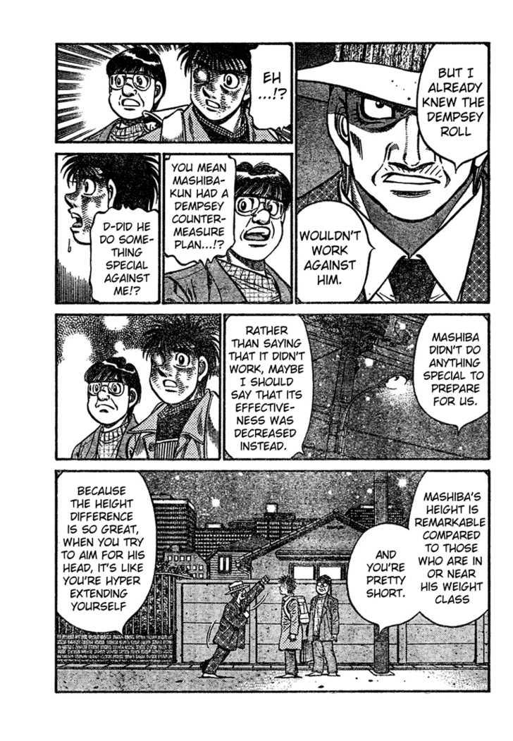 Hajime no Ippo 766 Page 3