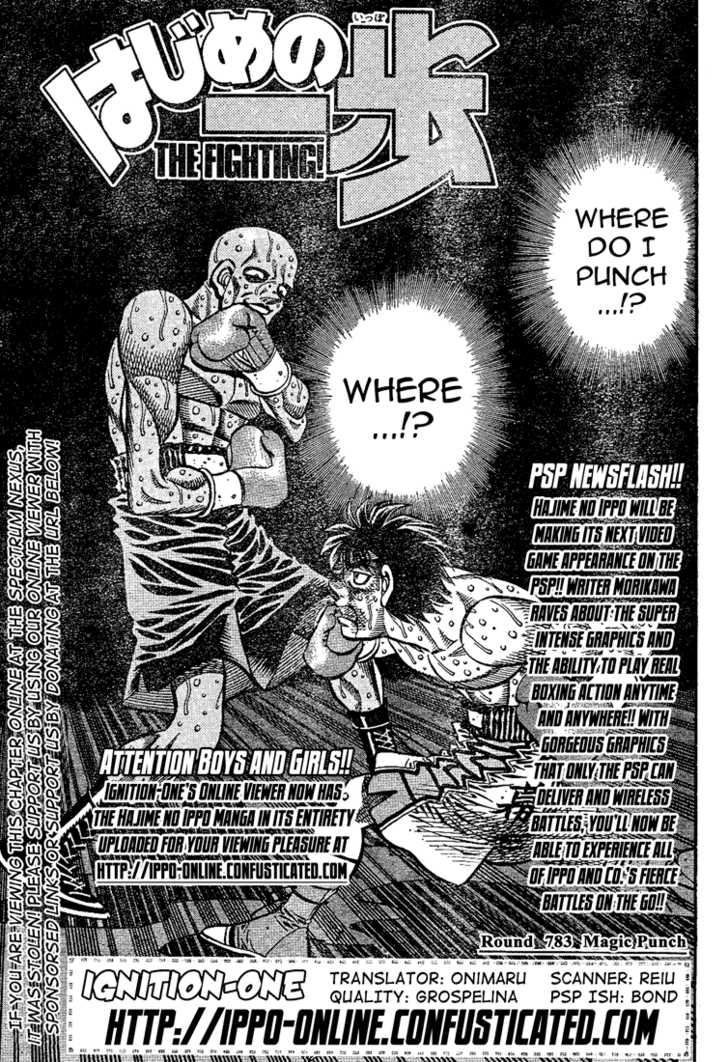 Hajime no Ippo 783 Page 1