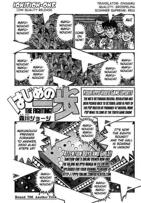 Hajime no Ippo 786 Page 1