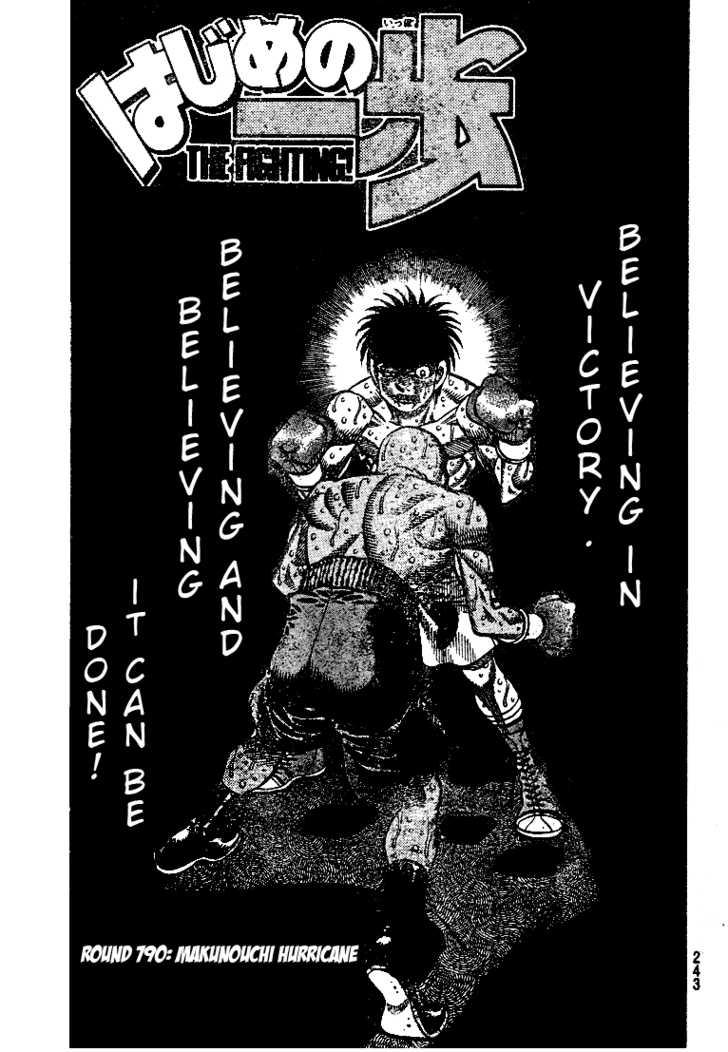 Hajime no Ippo 790 Page 1