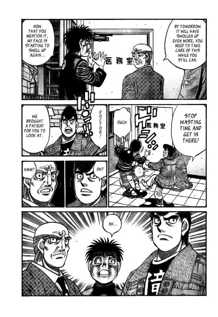 Hajime no Ippo 791 Page 3