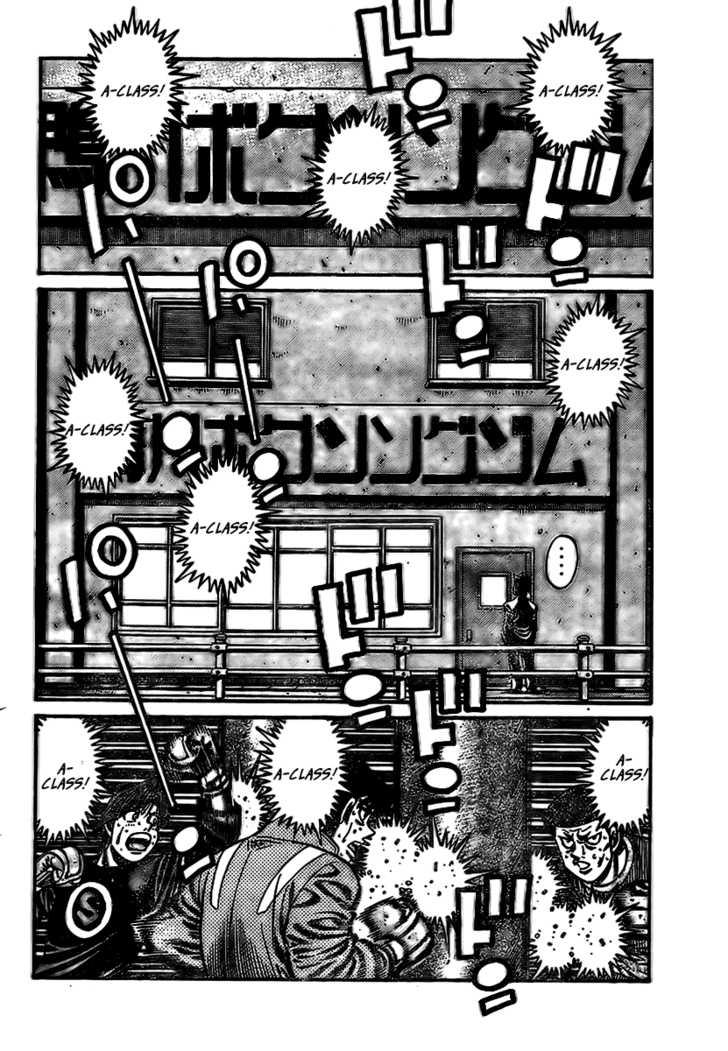 Hajime no Ippo 793 Page 3