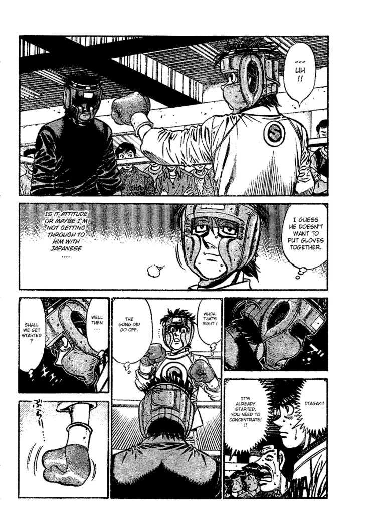 Hajime no Ippo 797 Page 3
