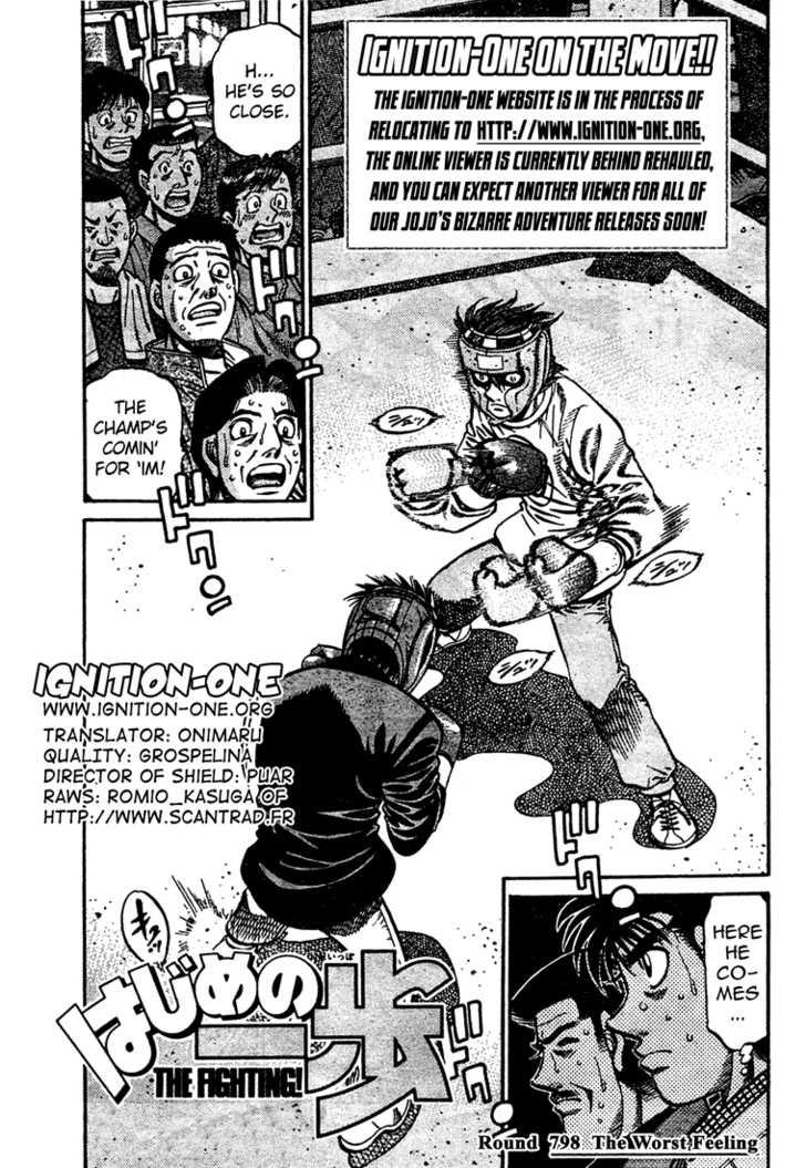 Hajime no Ippo 798 Page 1
