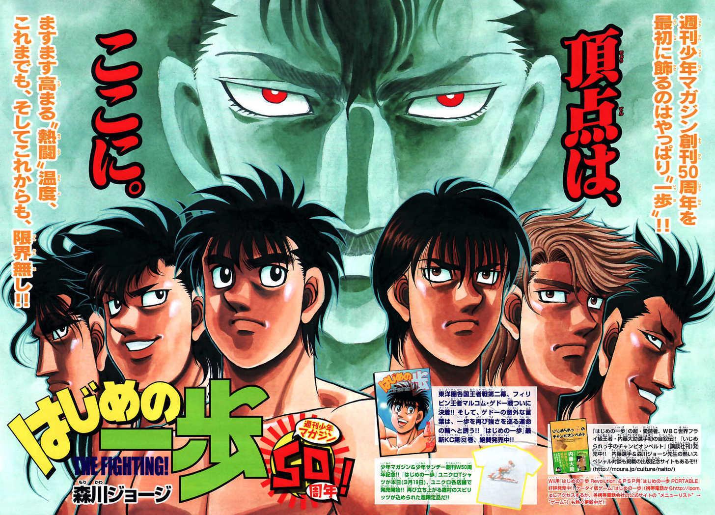 Hajime no Ippo 806 Page 3