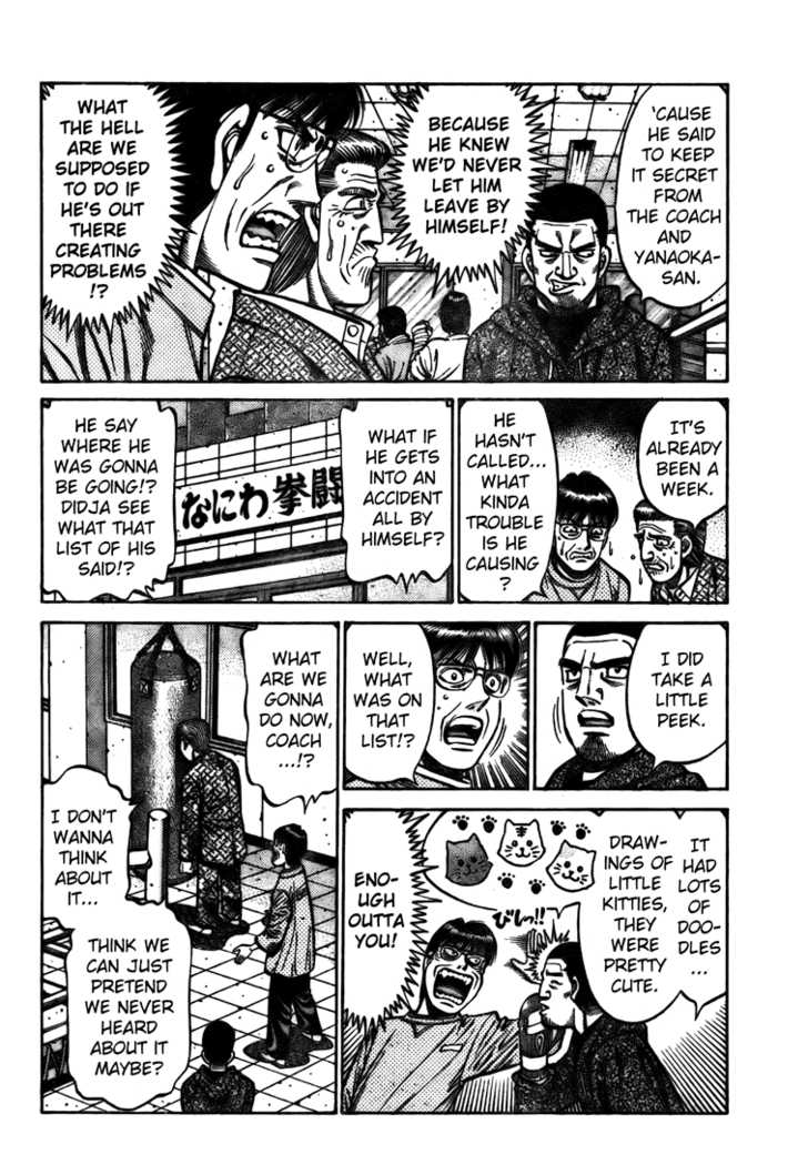 Hajime no Ippo 807 Page 4