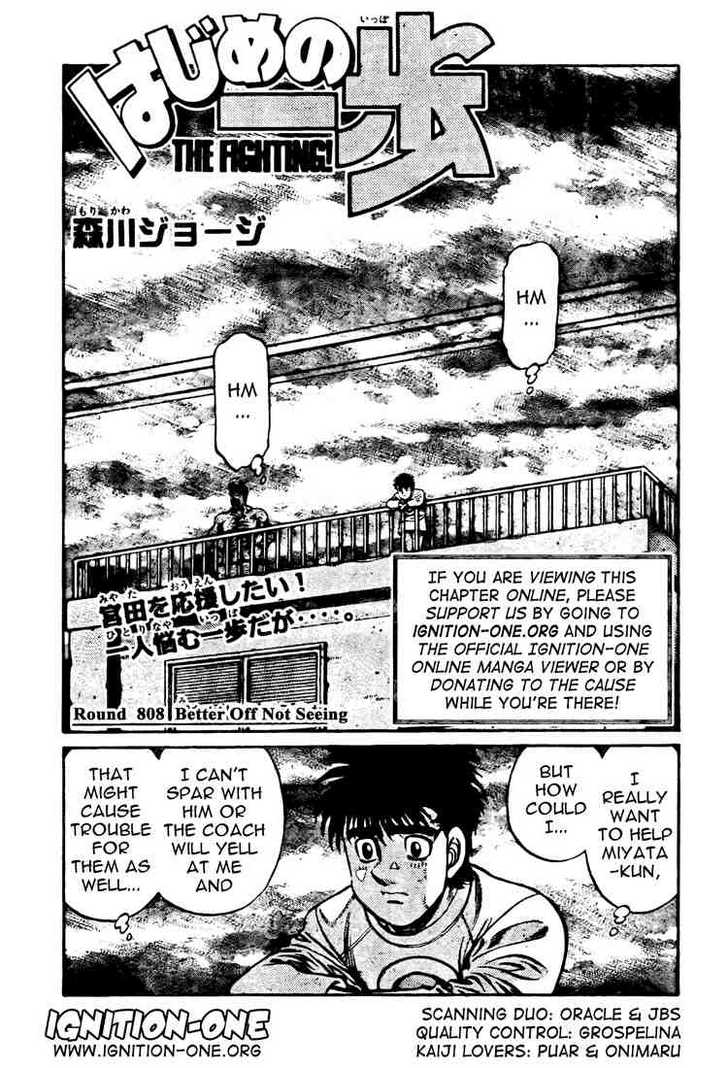 Hajime no Ippo 808 Page 1