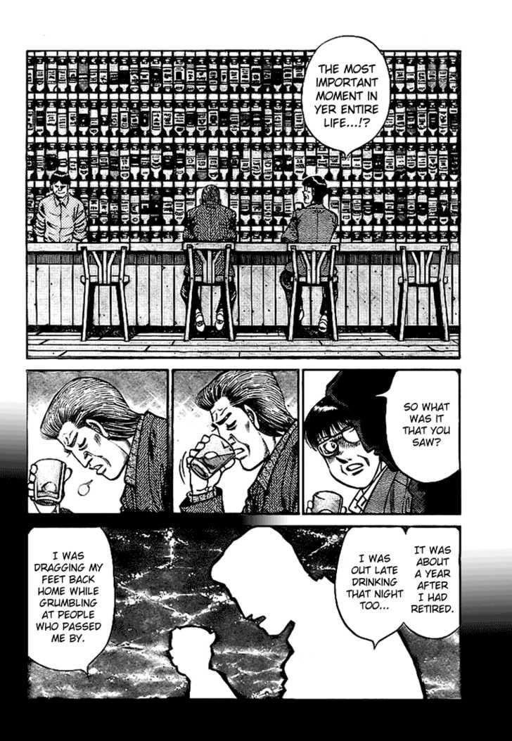 Hajime no Ippo 813 Page 2