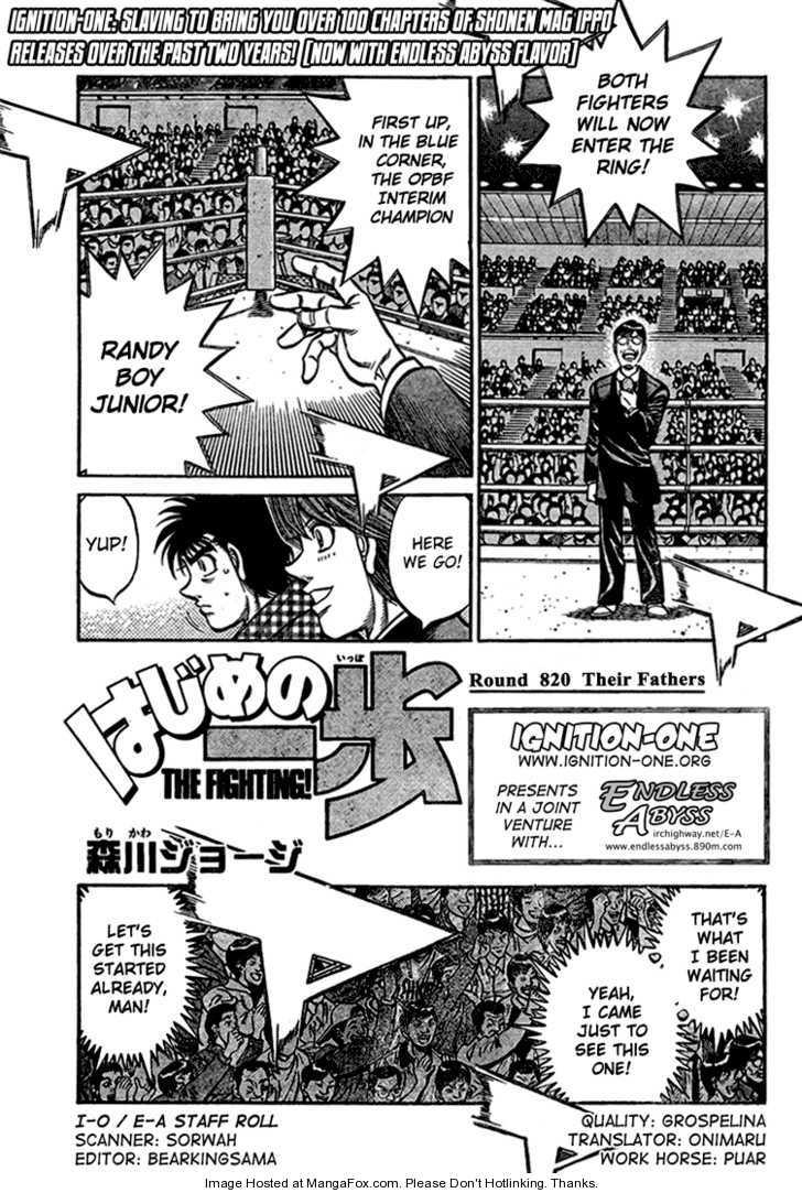 Hajime no Ippo 820 Page 1