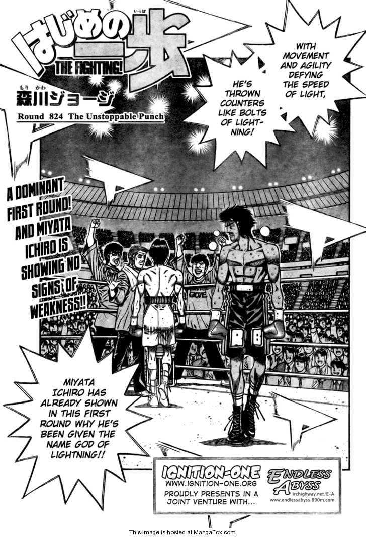 Hajime no Ippo 824 Page 1
