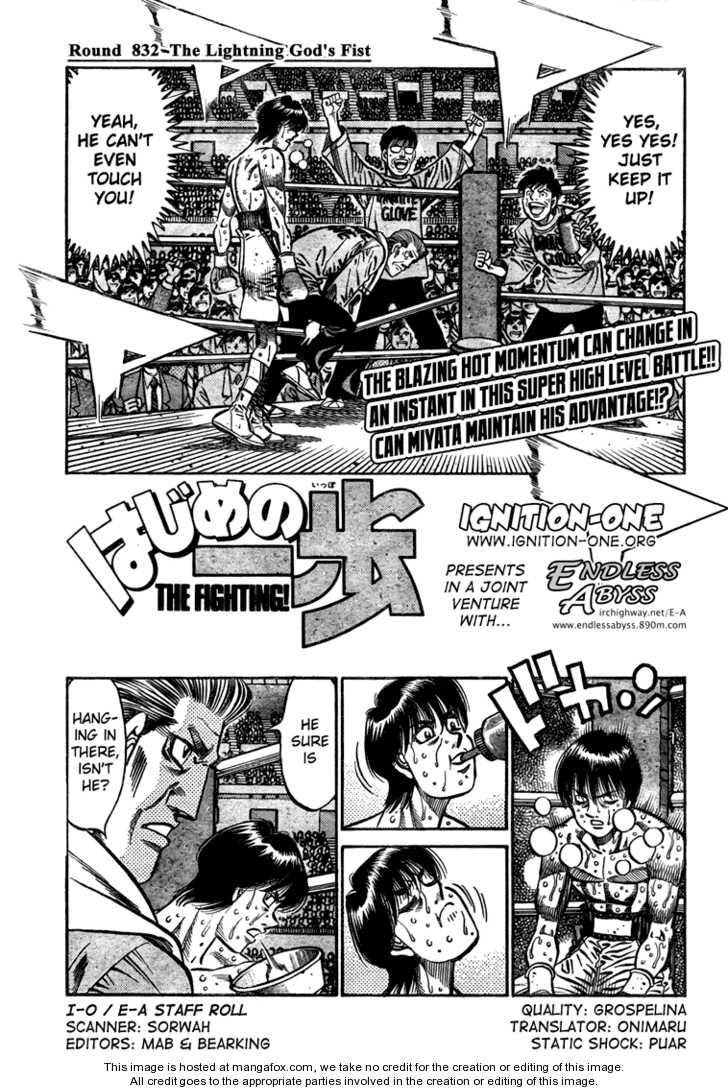 Hajime no Ippo 832 Page 1