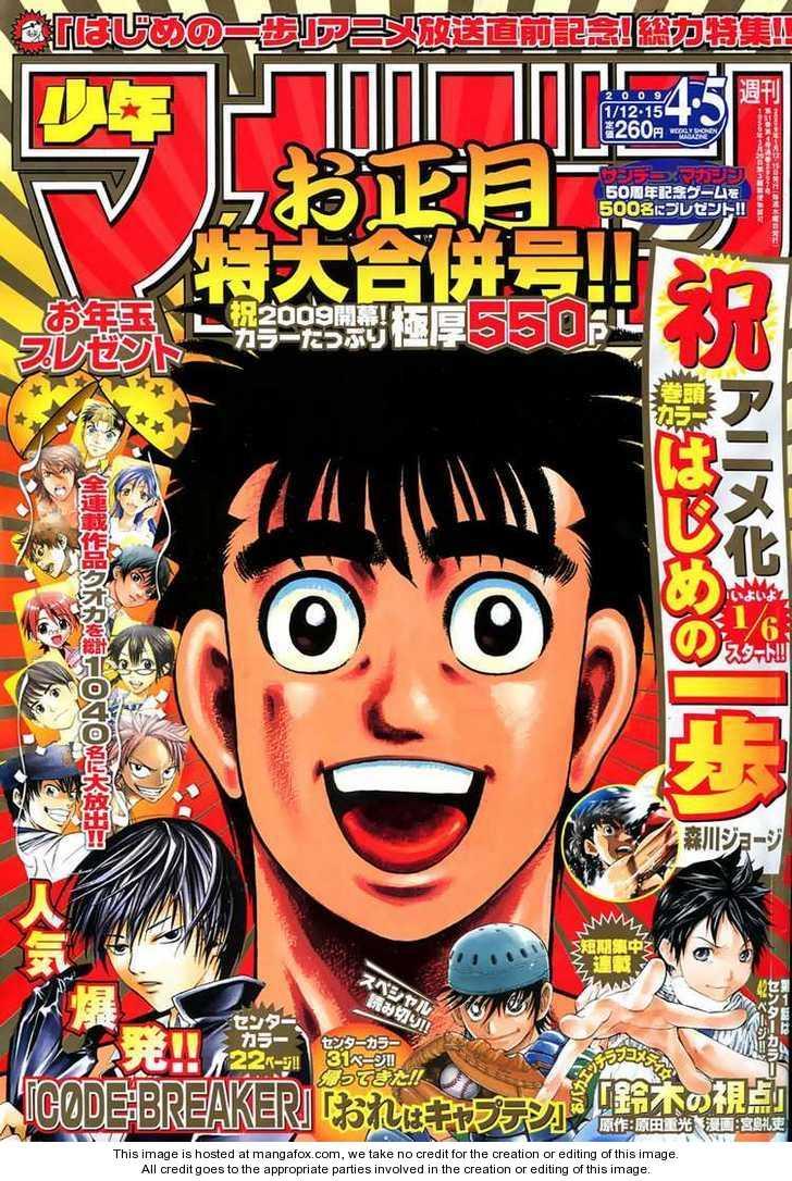 Hajime no Ippo 837 Page 1