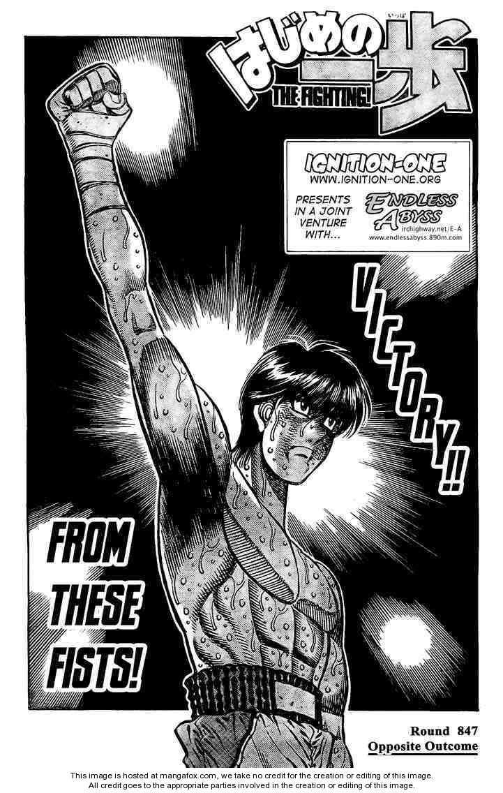 Hajime no Ippo 847 Page 1
