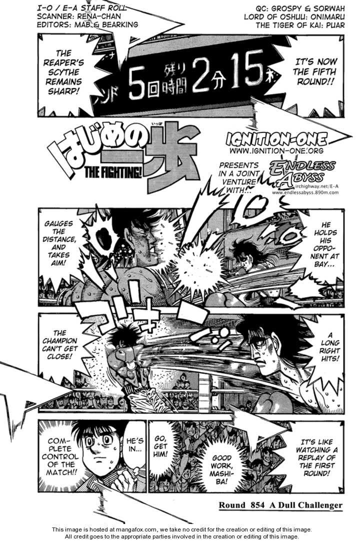 Hajime no Ippo 854 Page 1