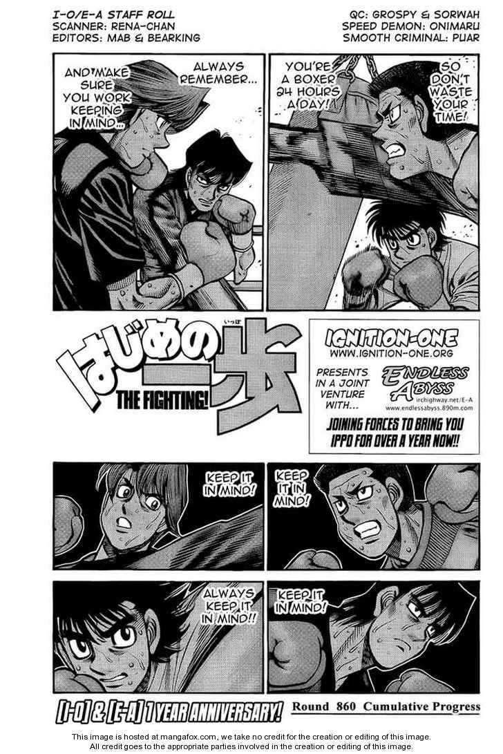 Hajime no Ippo 860 Page 1