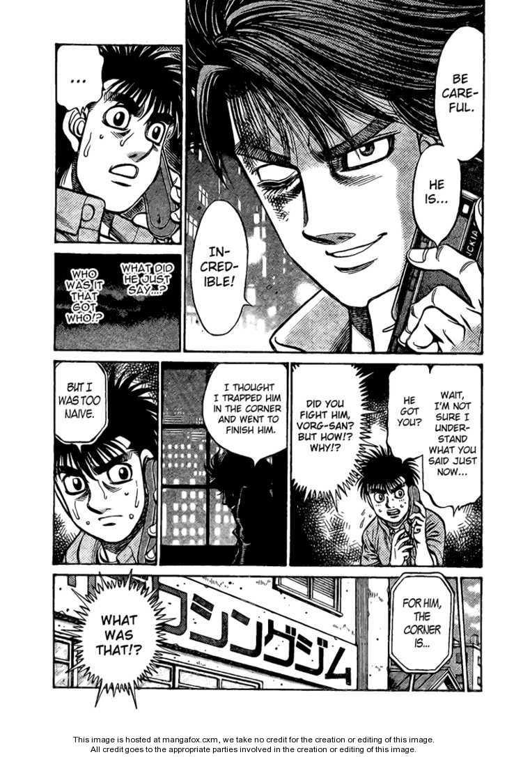 Hajime no Ippo 862 Page 3