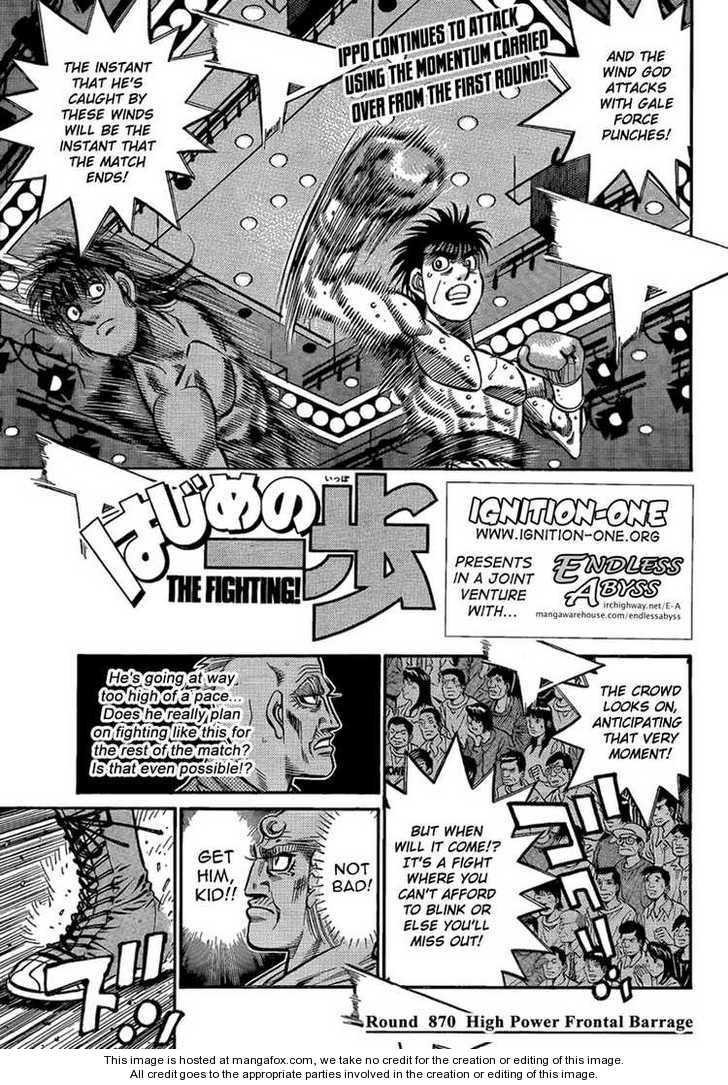 Hajime no Ippo 870 Page 1