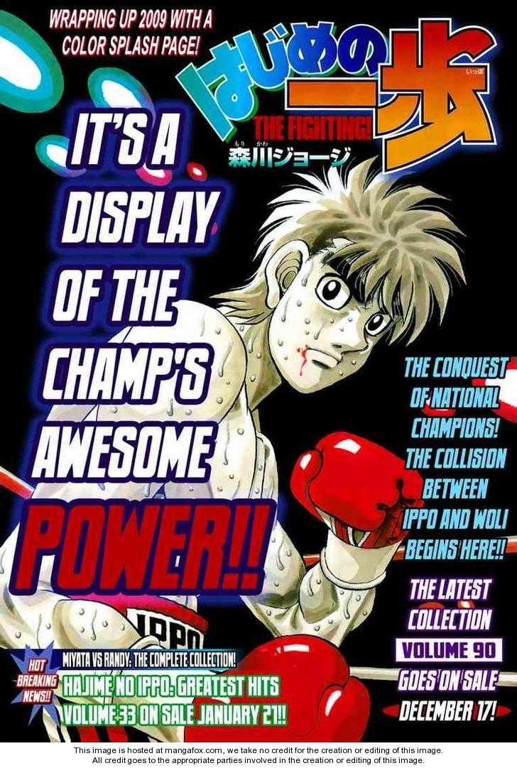 Hajime no Ippo 877 Page 1