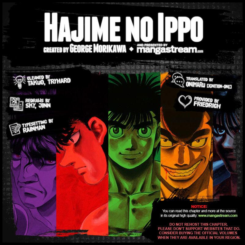 Hajime no Ippo 1037 Page 2