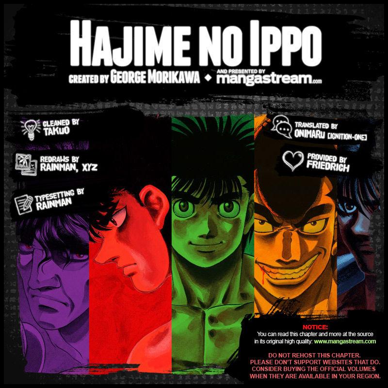 Hajime no Ippo 1044 Page 2