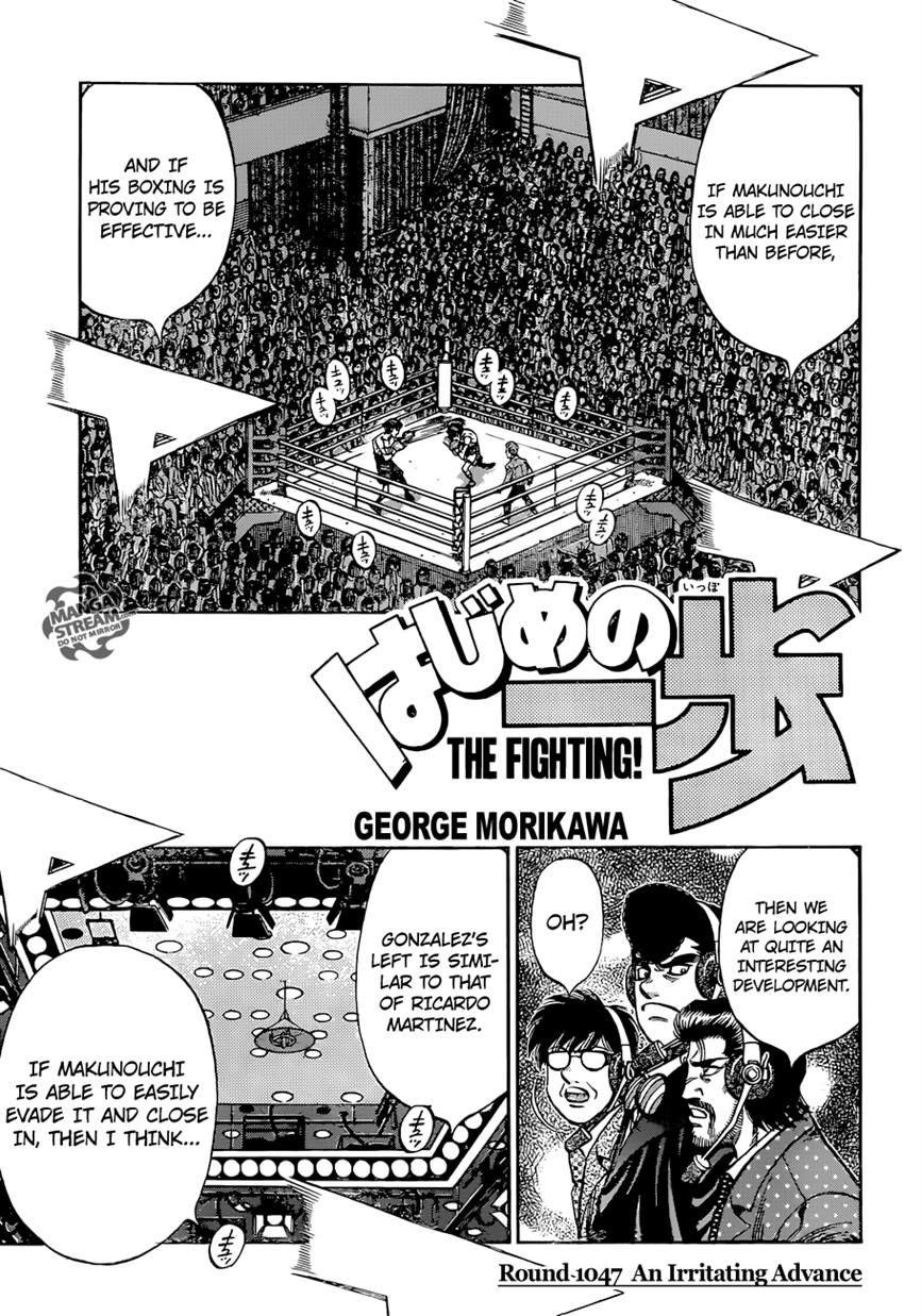 Hajime no Ippo 1047 Page 1