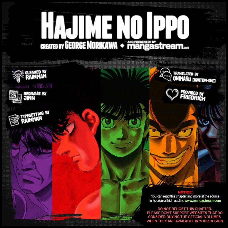Hajime no Ippo 1067 Page 2