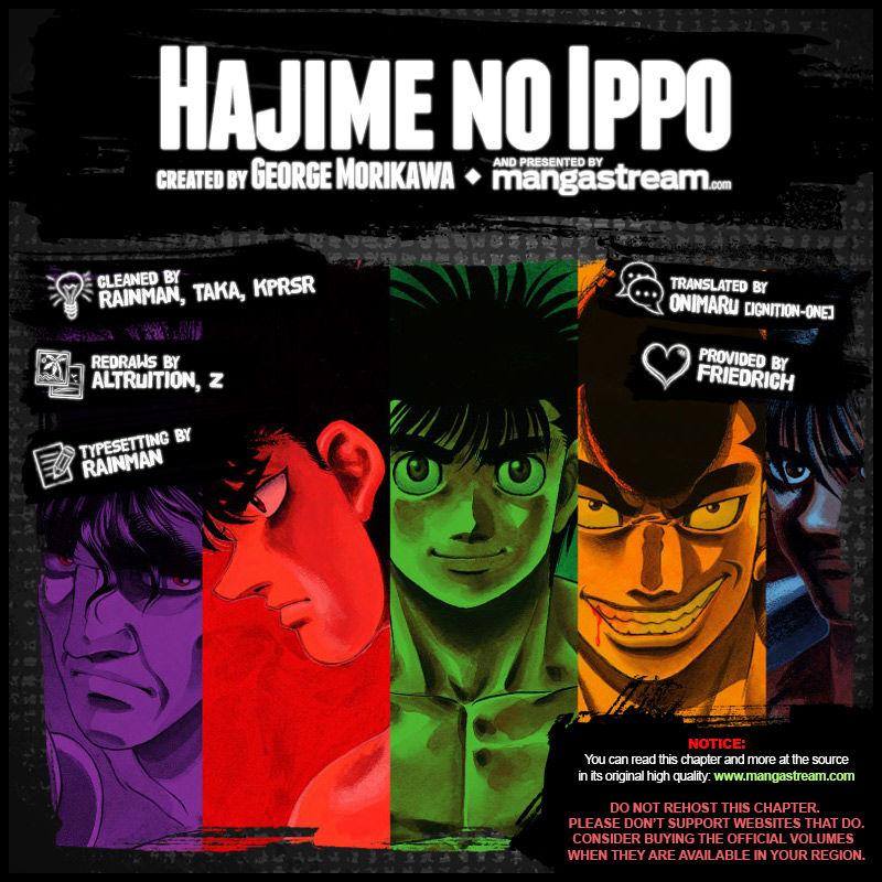 Hajime no Ippo - Chapter 1145