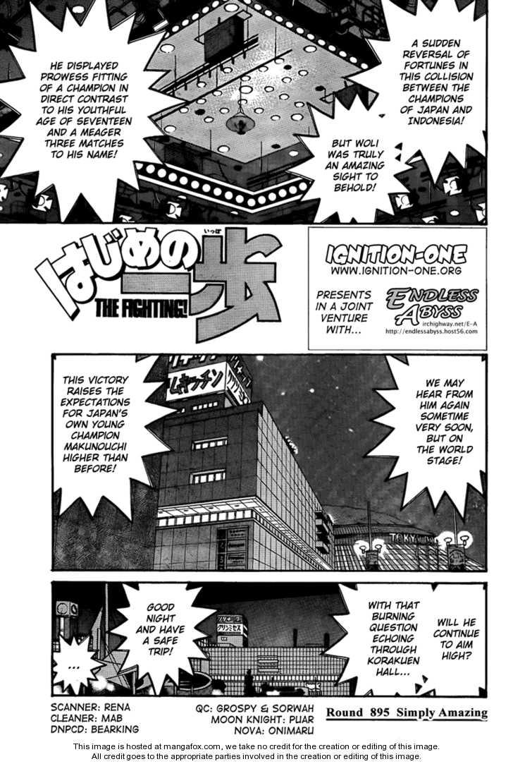 Hajime no Ippo 895 Page 1