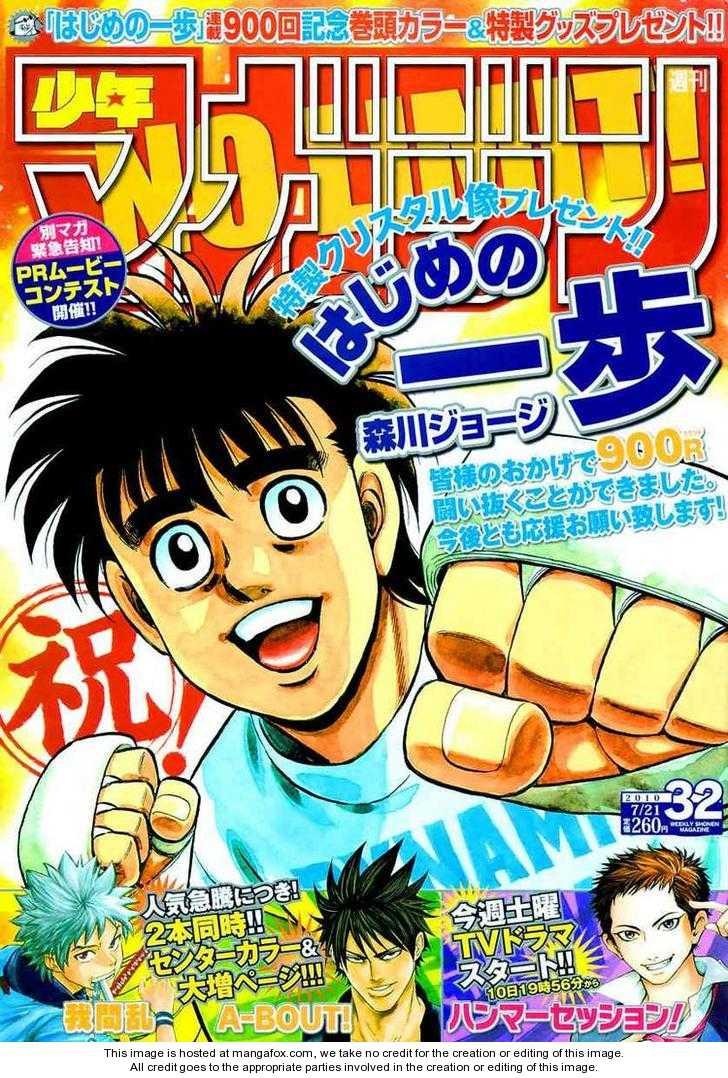 Hajime no Ippo 900 Page 1