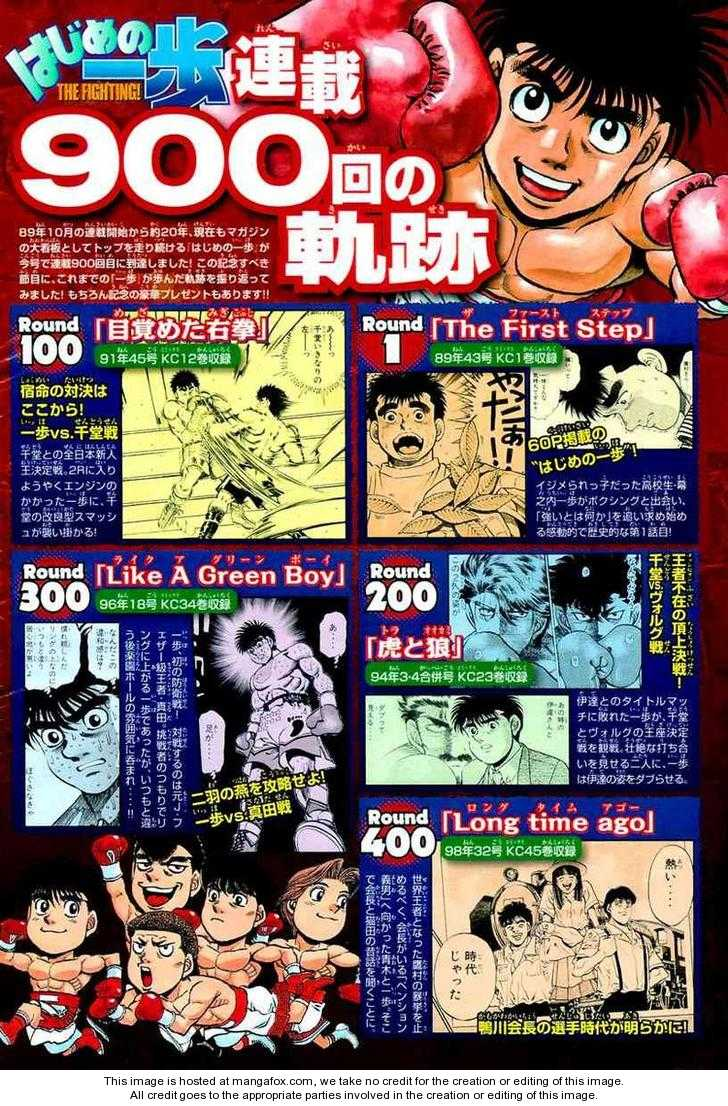 Hajime no Ippo 900 Page 2