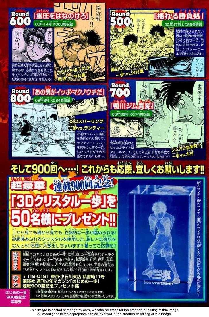 Hajime no Ippo 900 Page 3