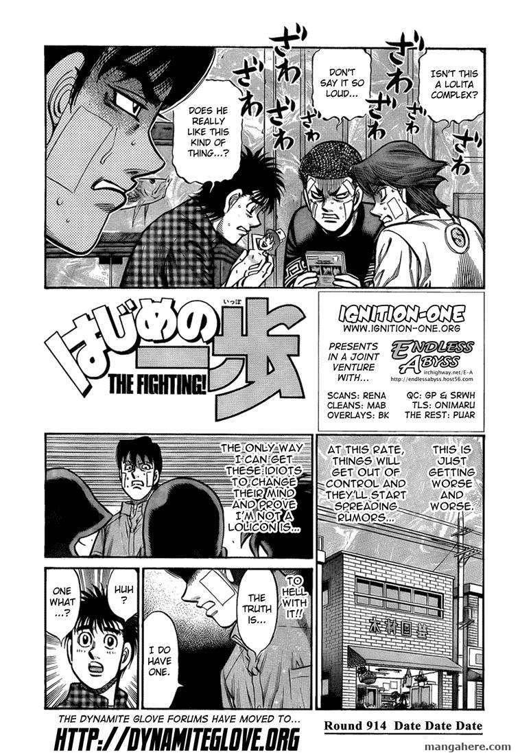 Hajime no Ippo 914 Page 1