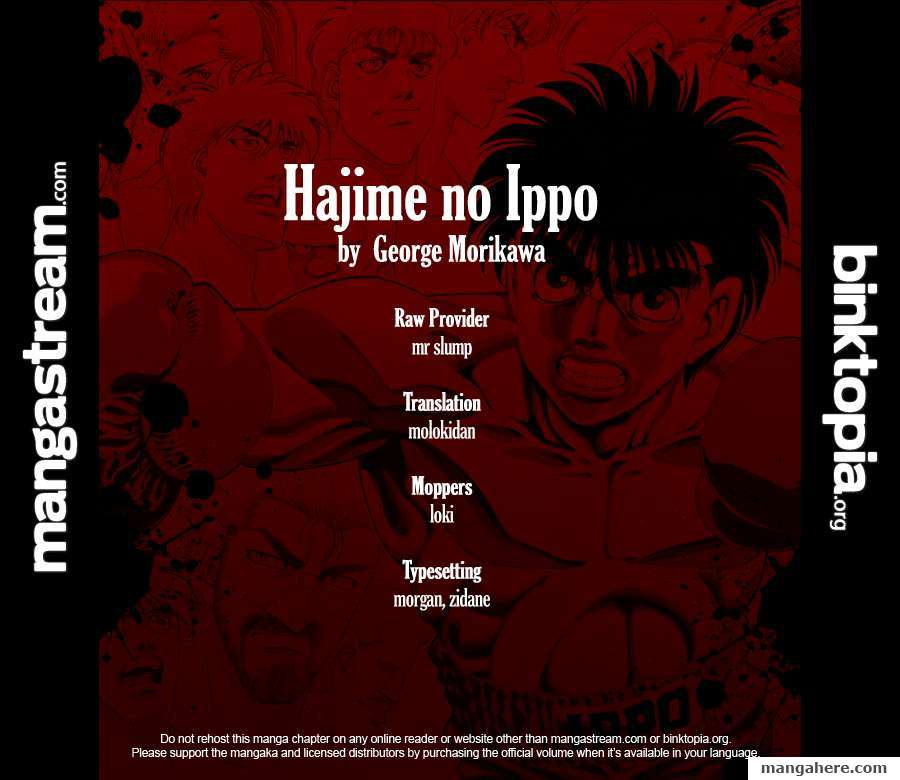 Hajime no Ippo 918 Page 2
