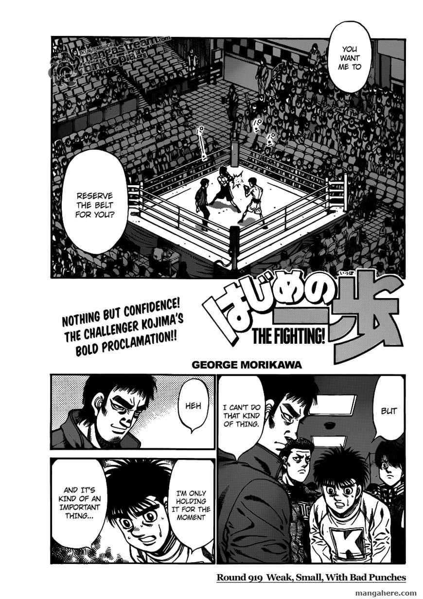 Hajime no Ippo 919 Page 1