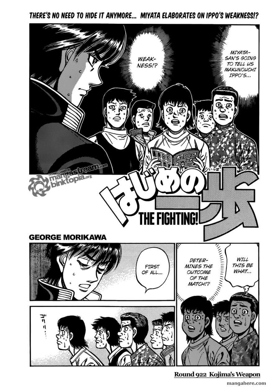 Hajime no Ippo 922 Page 1