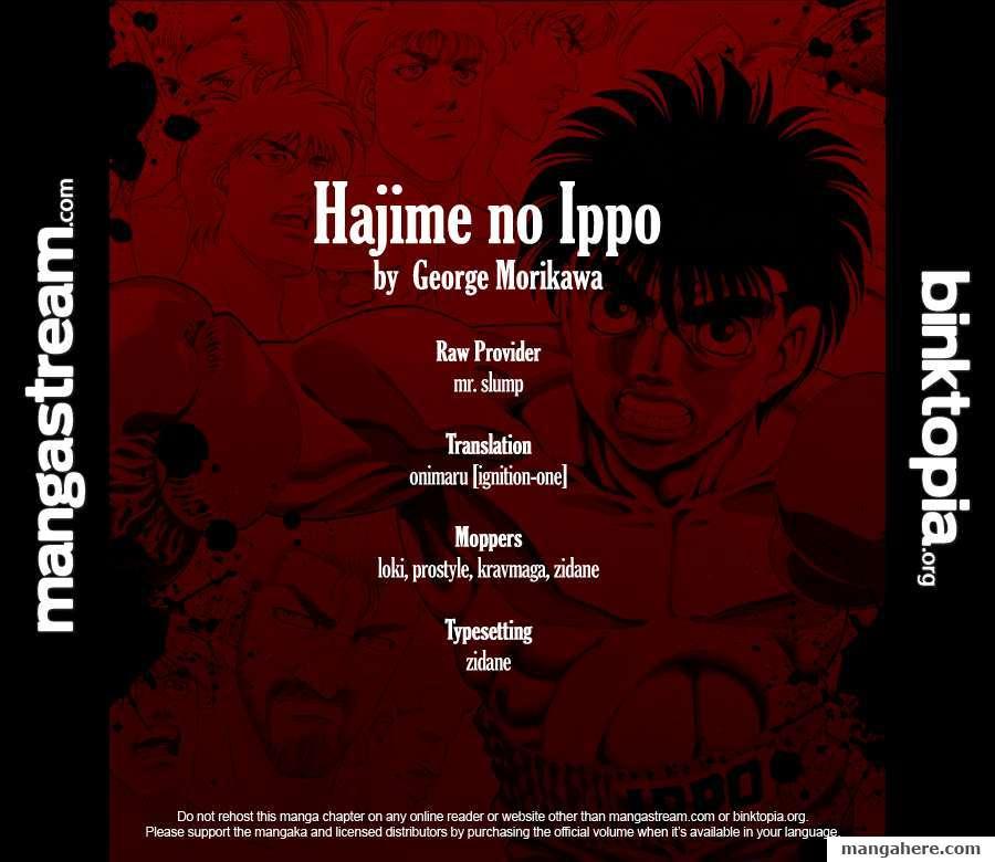 Hajime no Ippo 922 Page 2