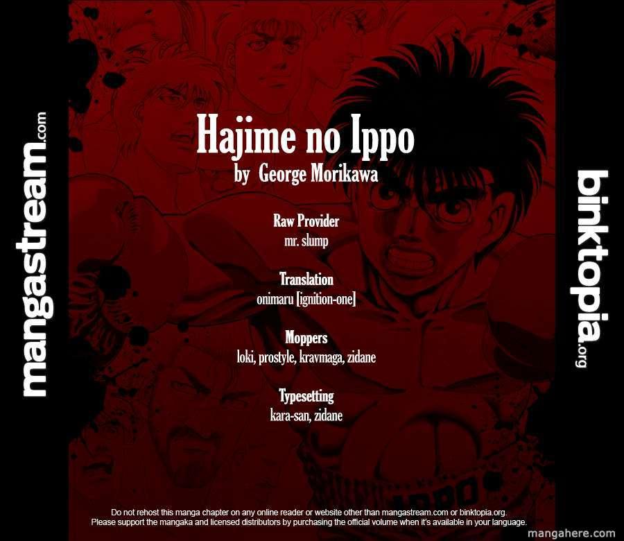 Hajime no Ippo 924 Page 2