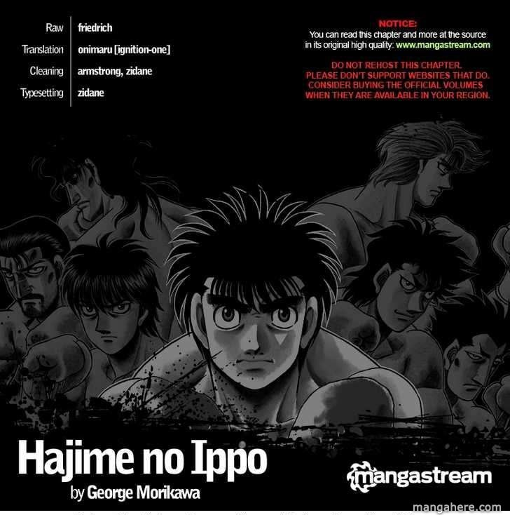 Hajime no Ippo 939 Page 2