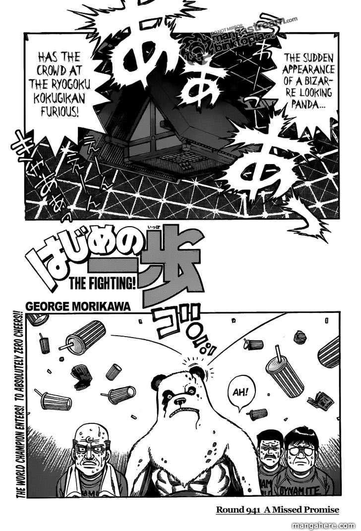 Hajime no Ippo 941 Page 1
