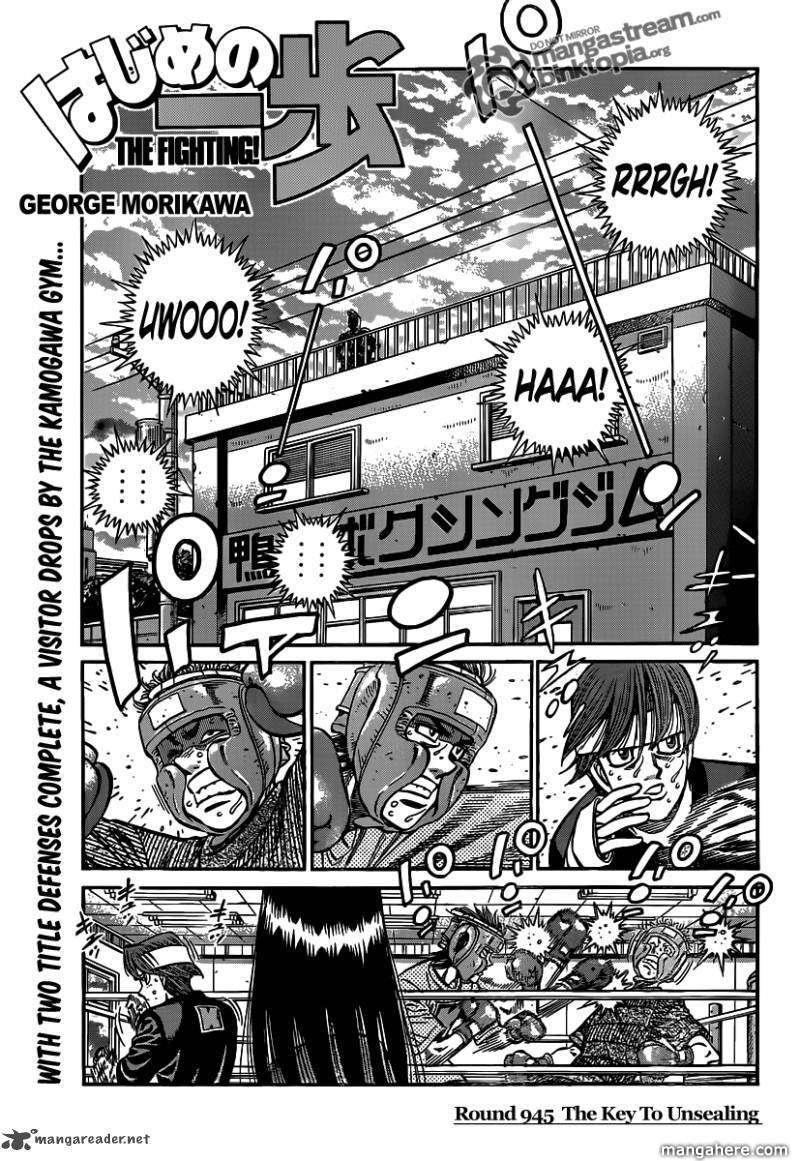 Hajime no Ippo 945 Page 1