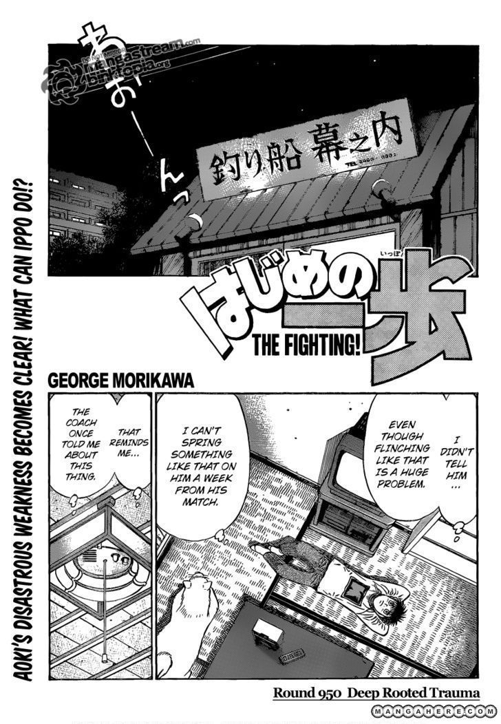 Hajime no Ippo 950 Page 1