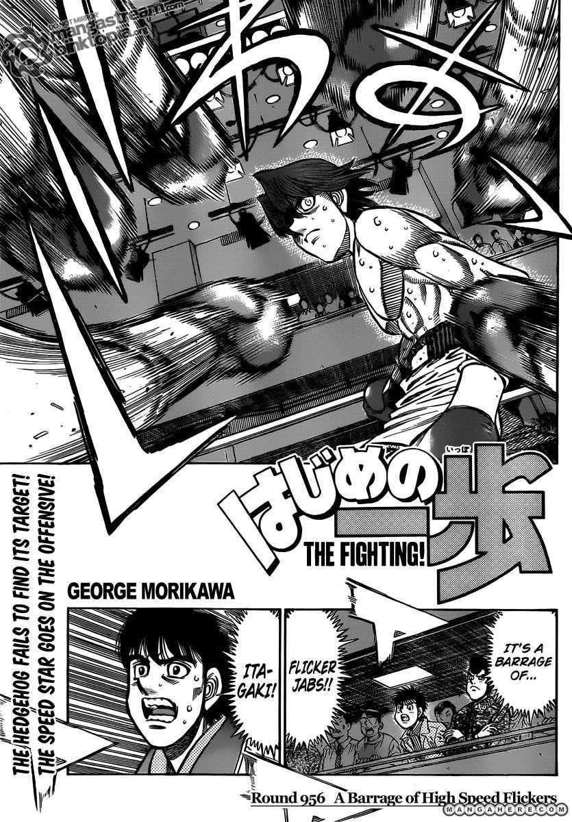 Hajime no Ippo 956 Page 1