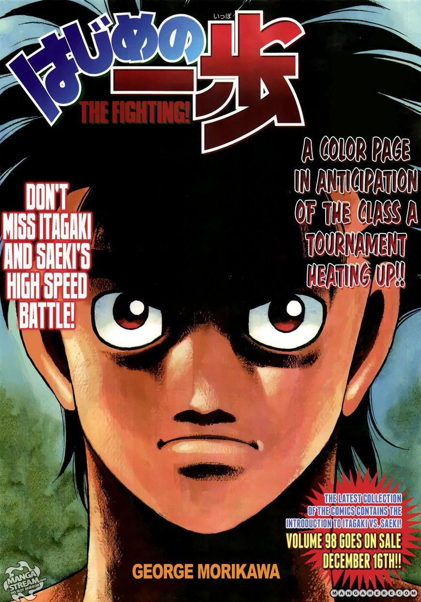 Hajime no Ippo 957 Page 1