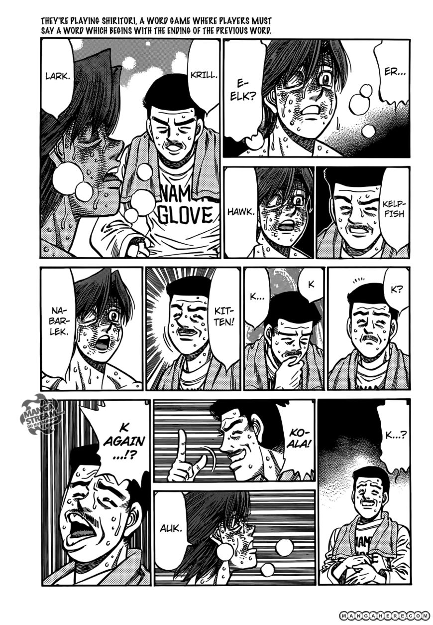 Hajime no Ippo 963 Page 4
