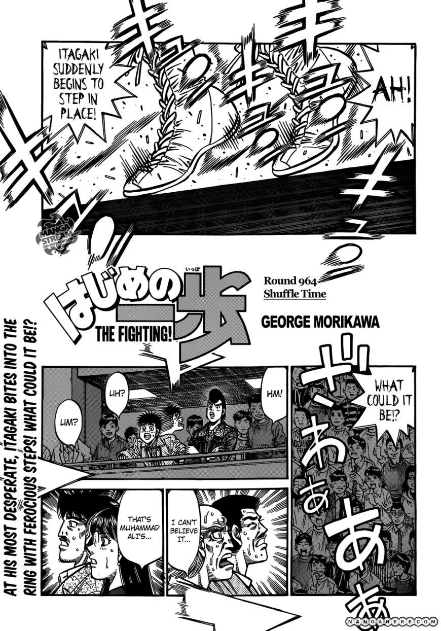 Hajime no Ippo 964 Page 1