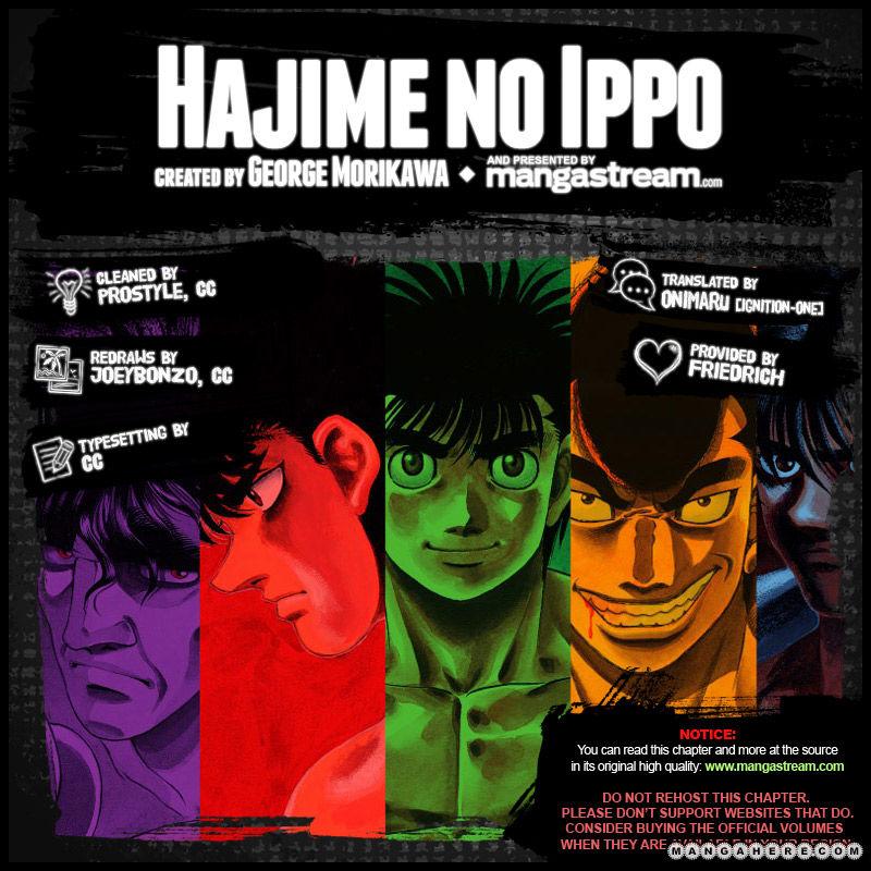 Hajime no Ippo 970 Page 2