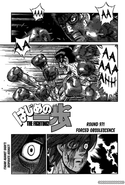 Hajime no Ippo 971 Page 1