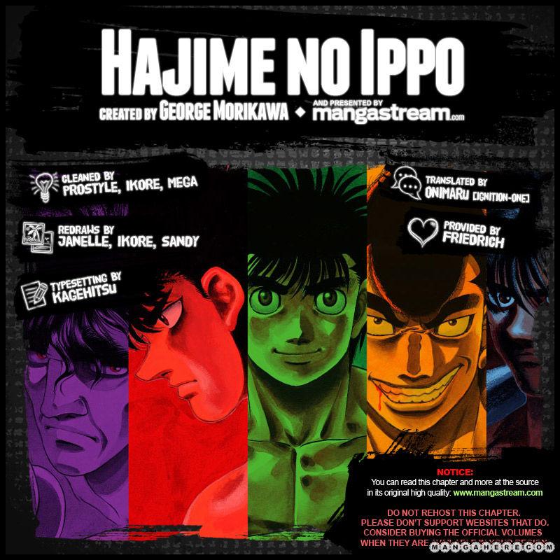 Hajime no Ippo 971 Page 2