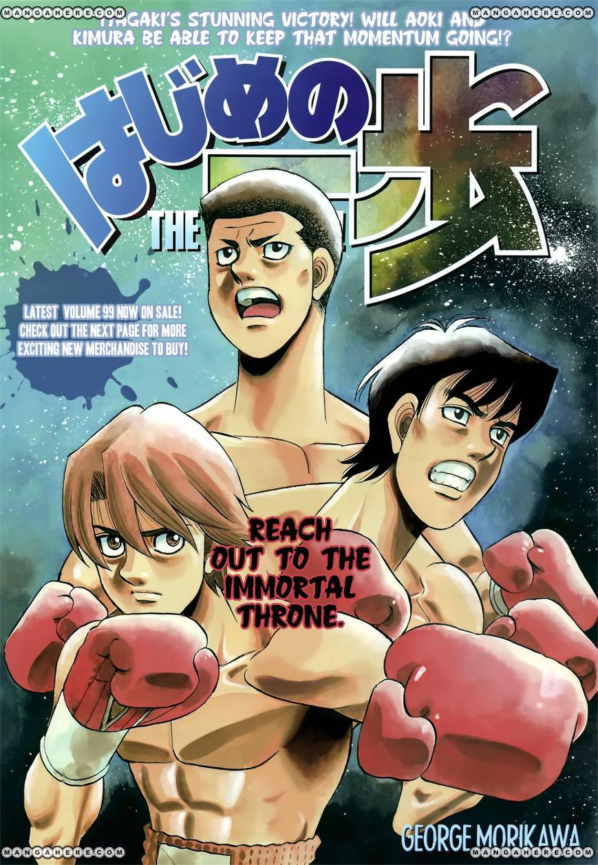 Hajime no Ippo 972 Page 1