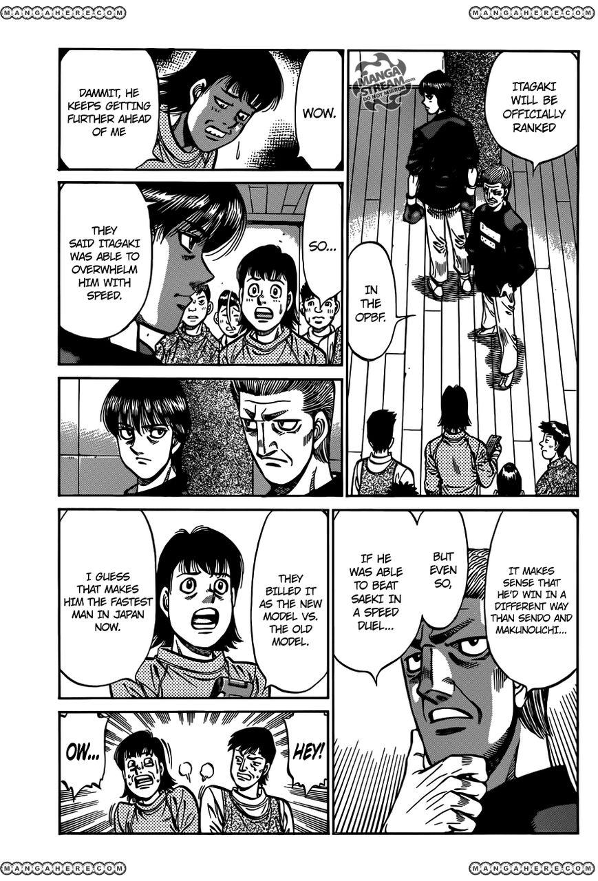 Hajime no Ippo 973 Page 4